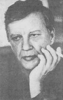 Леонид Бородин.
