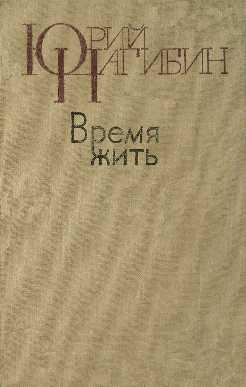 Медицинская книжка в Домодедово недорого официально на таганке