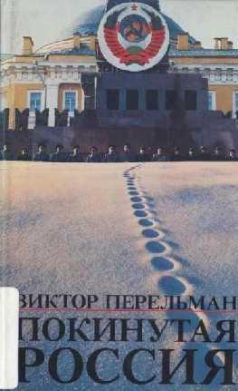Купить больничный лист в Орехово-Зуево у профсоюзной